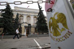 Pelningų bankų Rusijoje šiemet sumažėjo daugiau nei penktadaliu