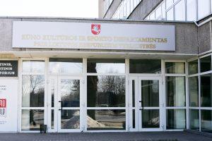 Kūno kultūros departamentas iš VRM pereina ŠMM žinion