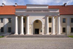 Moksleiviai dalyje muziejų nemokamai galės lankytis iki metų pabaigos
