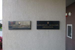 Marijampolės savivaldybei laikinai vadovaus socialdemokratė I. Lunskienė