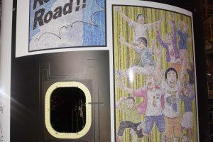 Į orbitą paleista japoniškais komiksais puošta raketa