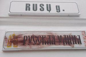 Policija ieškos, kas uždažė gatvės lentelę rusų kalba