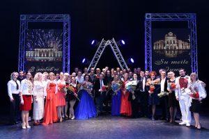 Išskirtinis koncertas: svečiuose – Kijevo operetės teatro artistai