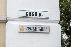 Vyriausybės atstovė reikalauja nukabinti dvikalbes lenteles Vilniuje