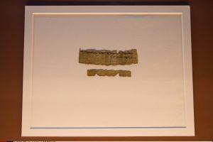 """Izraelis pristatė """"seniausią"""" hebrajišką Jeruzalės paminėjimą"""