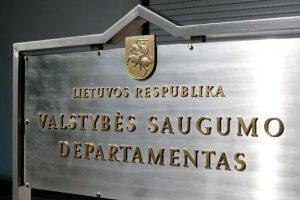 Teismas į darbą grąžina atleistą VSD pareigūną