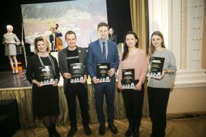 Kaunas pretenduoja į penkis turizmo apdovanojimus