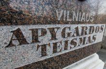 Skelbia naują atranką į Vilniaus apygardos teismo vadovus