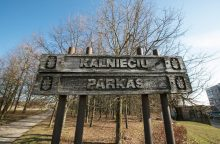 Kalniečių parke vyksta pavojingos pramogos?