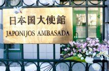 Į Japonijos ambasadą bandė įsibrauti žmogus