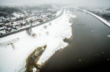 Pavadinimą naujam Kauno koncertų centrui rinks miestiečiai