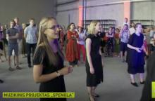 Vilniuje suskambėjo erdvinės muzikos projektas