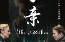 Kinijoje – ovacijos Vilniaus mažojo teatro aktoriams
